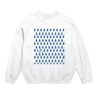 simple blue Sweats