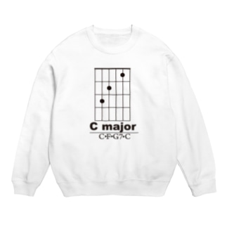Cmajor Sweats