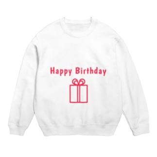 Happy Birthday  Sweats