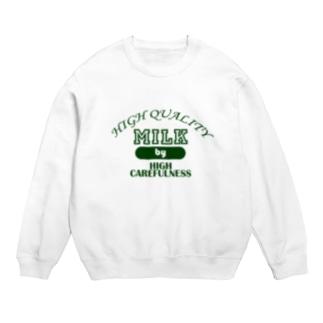 細心の注意による高品質な牛乳(緑) Sweats