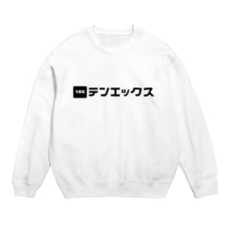 テンエックス White NicoKaku Ver. Sweats