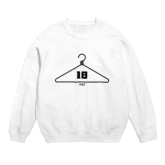 Hanger18 Sweats