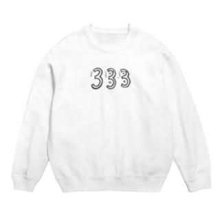 333 Sweats