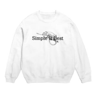 simple is best Sweats
