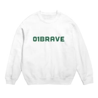 01BRAVE Sweats