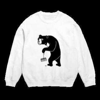 Aliviostaのカエリマス マレーグマ 昭和レトロ熊動物イラスト B Sweats