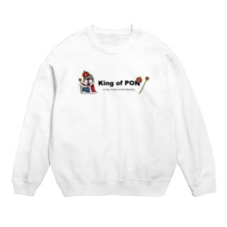 king of PON(カラー) Sweats