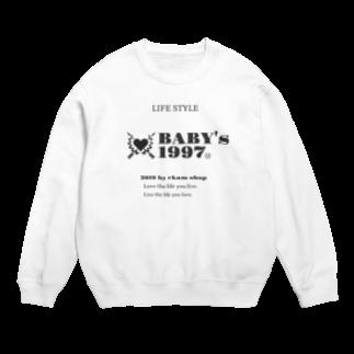 memetamの1997BABY's Sweats