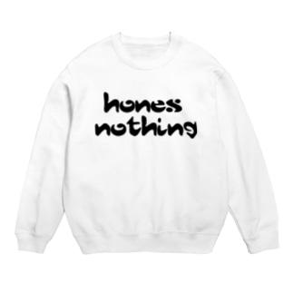 hones nothing Sweats
