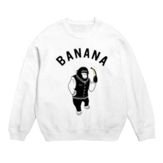Banana バナナ チンパンジー 動物イラスト Sweats