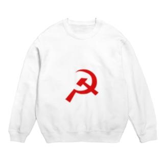共産趣味 Sweats
