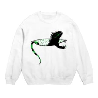 iguana in pocket Sweats