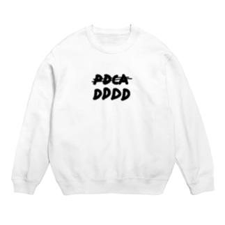 DDDD Sweats