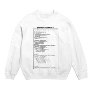 パスワードハッキング(クラッキング):プログラム:C言語:プログラマ:システムエンジニア:ネットワーク Sweats