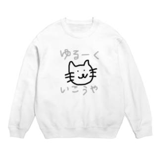 ゆる猫ちゃん Sweats