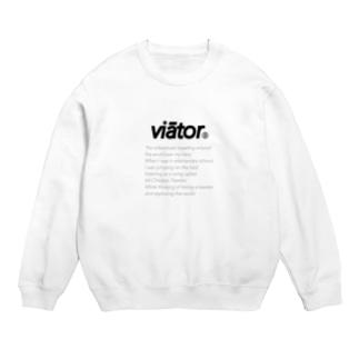 viātor octo around childhood Sweats