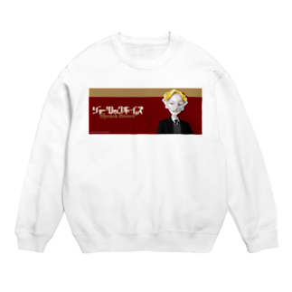 sherlockgakuenのMoriarty Sweats