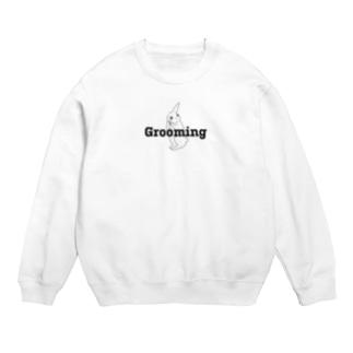 Grooming ウサギ ブラック  Sweats