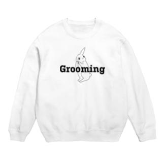 Grooming ウサギ Sweats