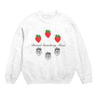 苺とイチゴ Sweats