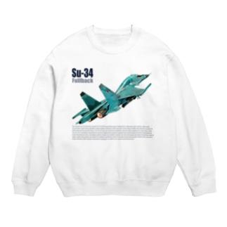 Su-34 Fullback フルバック Sweats