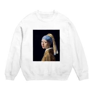 フェルメール / 真珠の耳飾りの少女(The Girl with a Pearl Earring 1665) Sweats