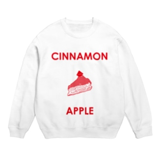 CINNAMON APPLE Sweats