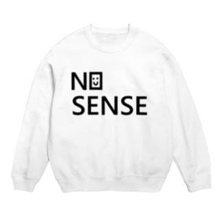 NO SENSE Sweats