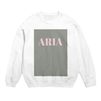 ARIA Sweats