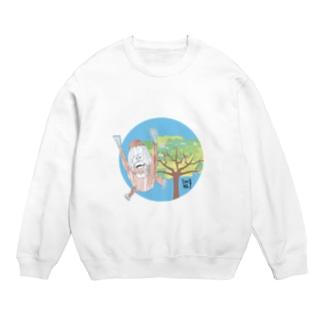 ★いろえんぴつ★の木から飛び移るオランウータンさん Sweats