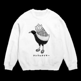Aliviostaのヤンバルクイナ ナンクルナイサー 沖縄 鳥 動物イラスト Sweats