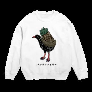 Aliviostaのヤンバルクイナ ナンクルナイサー 沖縄 鳥 動物イラスト(カラー) Sweats