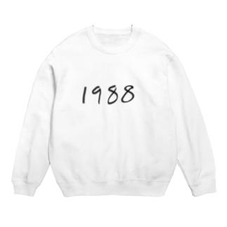 1988 Sweats