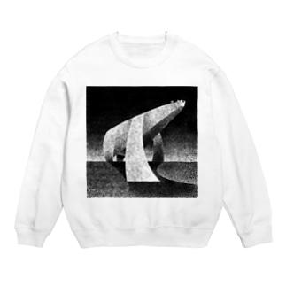 monochrome polar bear Sweats