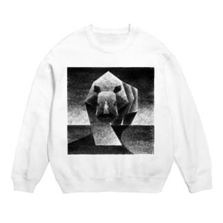 Monochrome rhino Sweats