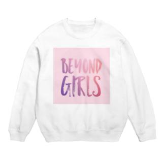 BEYOND GIRLS Sweats