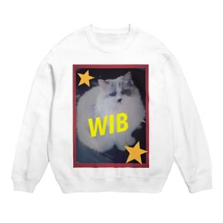 WIB Sweats