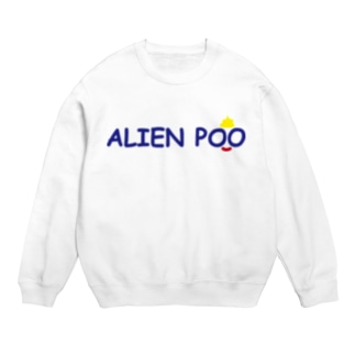 ALIEN POO Sweats