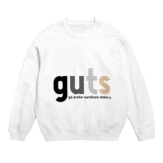 GUTSU Sweats