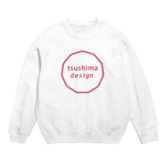 tsushima design Sweats