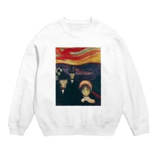 ムンク / 不安 / Anxiety / Edvard Munch / 1894 Sweats