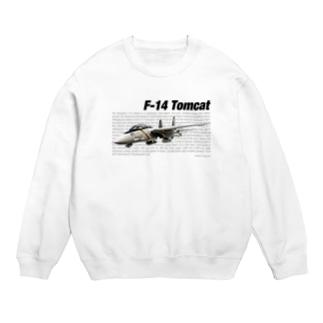 F-14 トムキャット Sweats