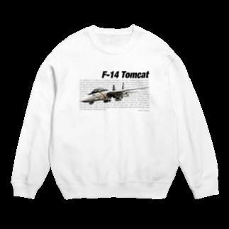 kazu Aviation ArtのF-14 トムキャット Sweats