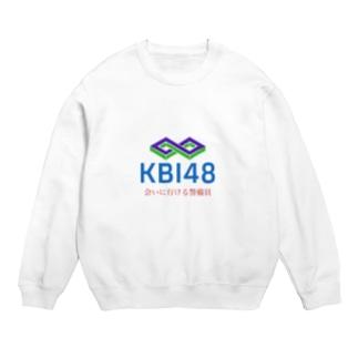 KBI48グッズ Sweats