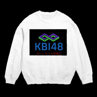 KBI48SHOPのKBI48ブラックタグバージョン Sweats