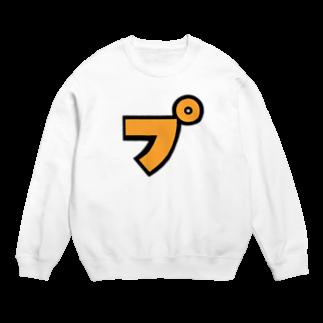 おもしろいTシャツ屋さんのプ ぷ Sweats