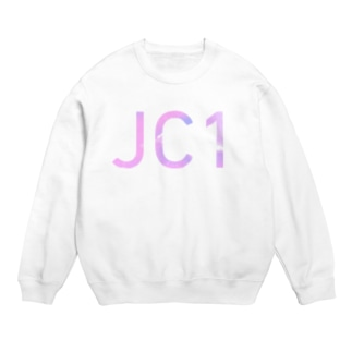 JC1 Sweats