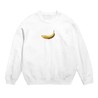 もしかしてバナナ Sweats