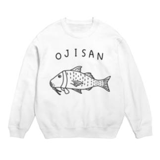 オジサンの中のオジサン ゆるい魚イラスト 海 釣り 沖縄 おじさん Sweats