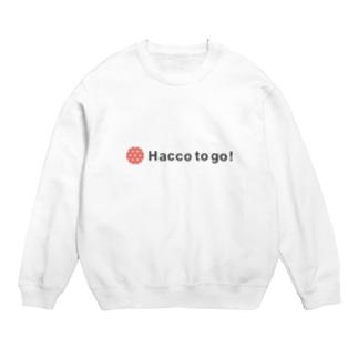 Haccotogo_logo Sweats